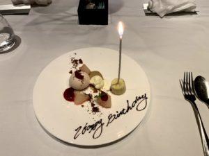 ハイアットリージェンシー箱根さまで、家族そろって誕生日を祝いました。名古屋で活躍!オンラインマネーセミナー講師でファイナンシャルプランナー、女性経営者の小林美幸です。