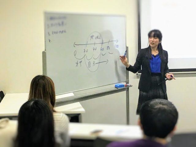 2020年02月22日,マネーセミナー,名古屋,小林美幸,女性講師,人生100年